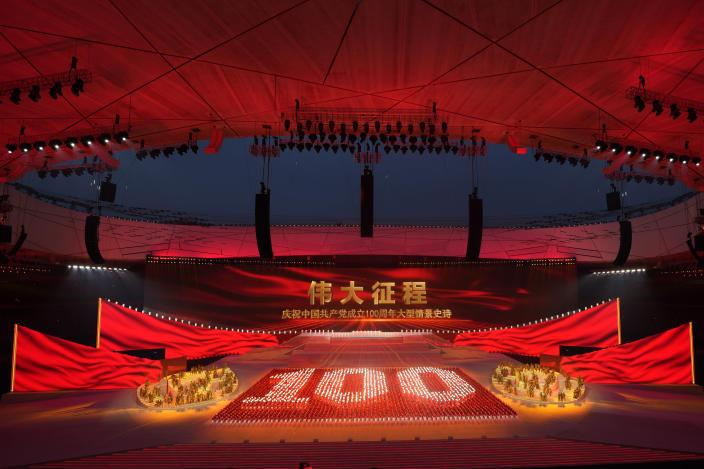 Communist China Celebrating 100 years party