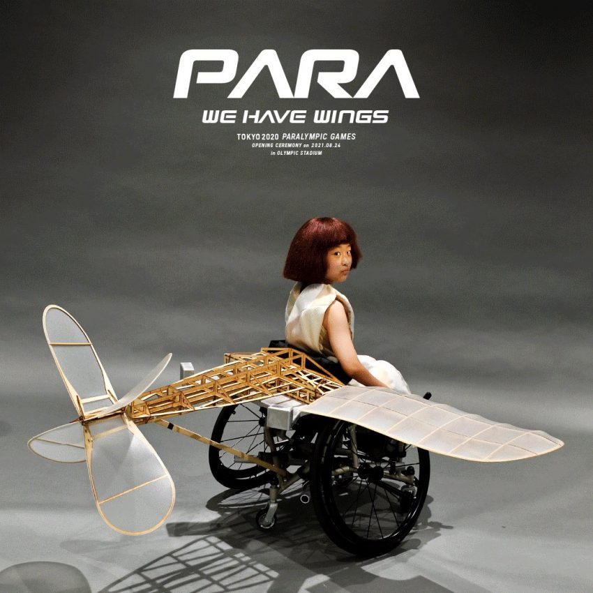 Woman on a wheelchair that looks like a plane